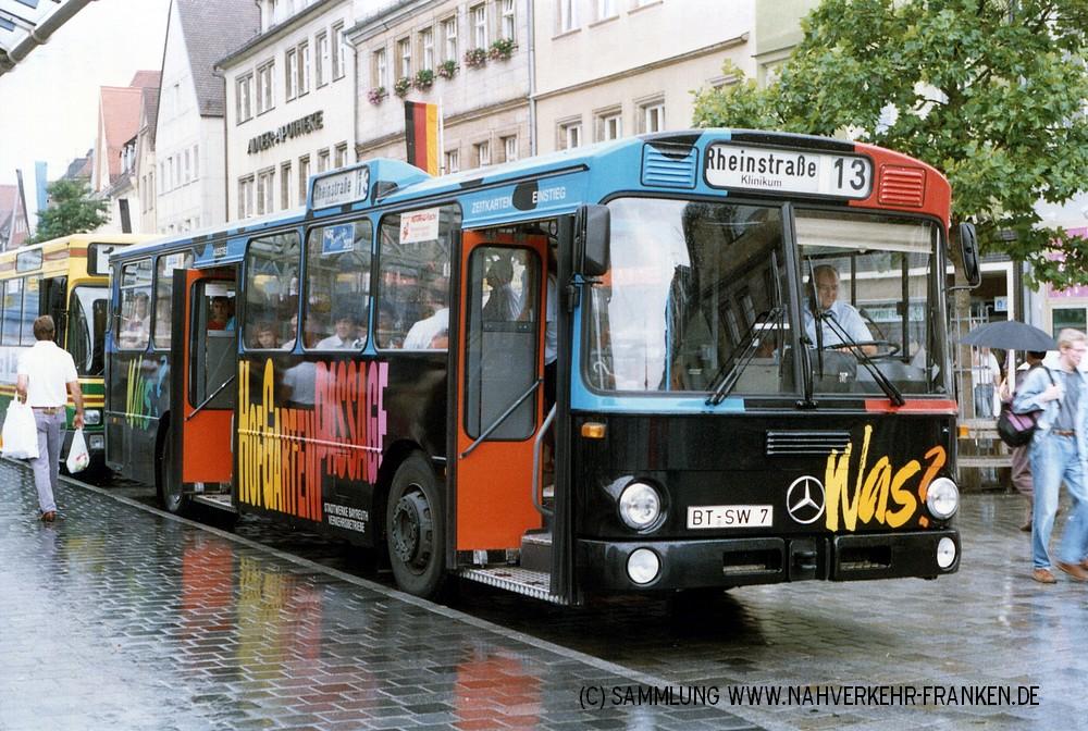 Wagen 7 mit seiner Pop-Werbung im Jahr 1992